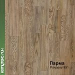 Линолеум Бытовой Комитекс Лин Парма 30-951 Рандеву 3 м